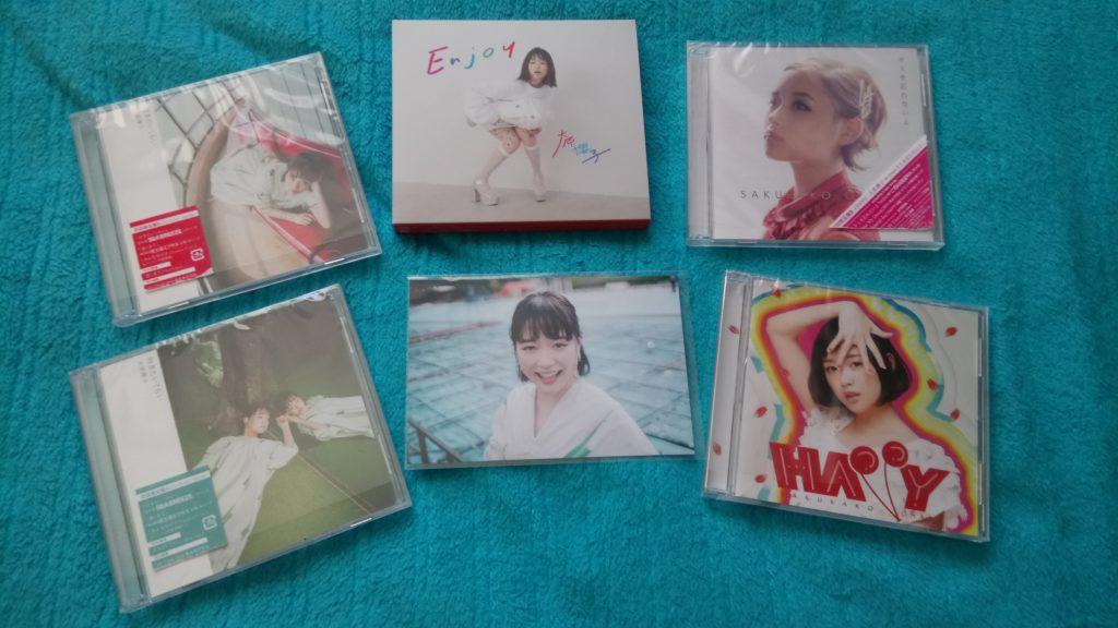 Sakurako Ohara - Happy - Enjoy