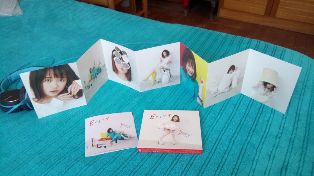 Sakurako Ohara - album Enjoy type A