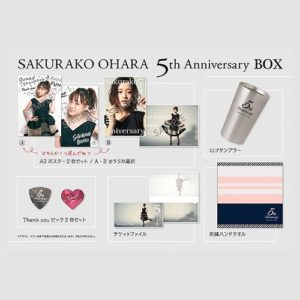 Sakurako Ohara 大原櫻子 - 5th Anniversary Box